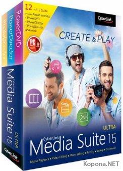 CyberLink Media Suite 15.0.1714.0 Ultra
