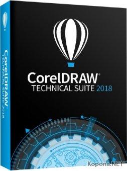 CorelDRAW Technical Suite 2018 20.1.0.707 Retail + RePack + Content