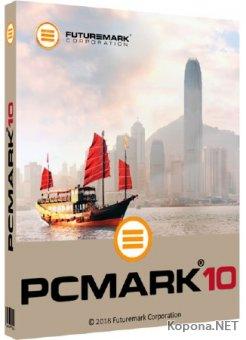 Futuremark PCMark 10 1.1.1722