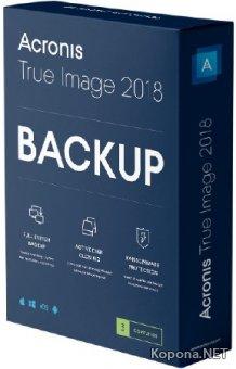Acronis True Image 2018 Build 12510 RePack + Bootable ISO