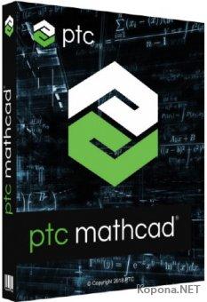 PTC Mathcad 15.0 M050