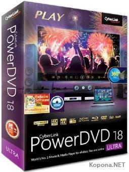 CyberLink PowerDVD Ultra 18.0.1815.62 RePack by qazwsxe