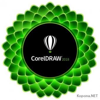 CorelDRAW Graphics Suite 2018 20.1.0.708 Portable by punsh