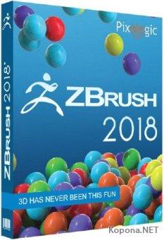 Pixologic ZBrush 2018.1