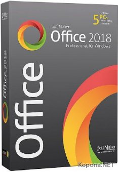 SoftMaker Office Professional 2018 Rev 933.0620
