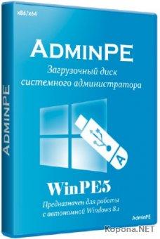 AdminPE 4.2 (RUS/2018)