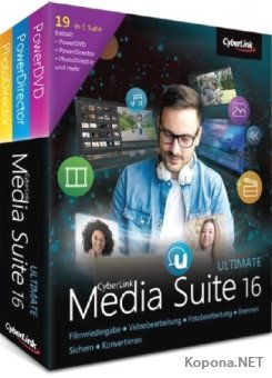 CyberLink Media Suite 16.0.0.1807 Ultimate