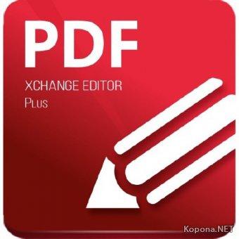 PDF-XChange Editor Plus 7.0.326.0 + Portable