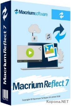 Macrium Reflect 7.1.3317 Home Edition + Rus