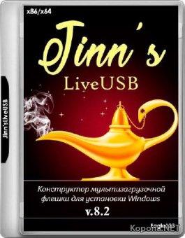 Jinn'sLiveUSB 8.2 (RUS/ENG/2018)