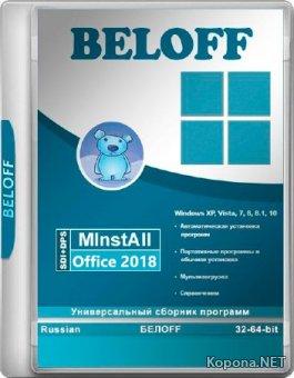 BELOFF Office 2018 (x86/x64/RUS)