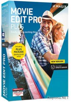 MAGIX Movie Edit Pro 2019 Plus 18.0.1.204