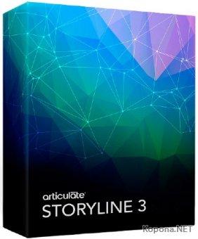 Articulate Storyline 3.5.16548.0