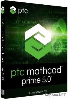 PTC Mathcad Prime 5.0.0.0