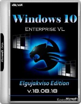 Windows 10 Enterprise x86/x64 Elgujakviso Edition v.18.08.18 (RUS/2018)