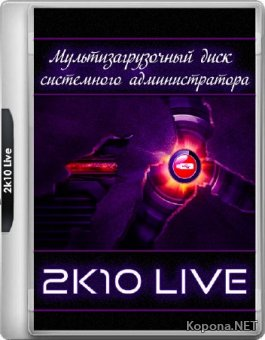2k10 Live 7.19 (RUS/2018)