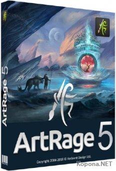Ambient Design ArtRage 5.0.8