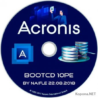 Acronis BootCD 10PE by naifle 22.08.2018 (x86/x64/RUS)