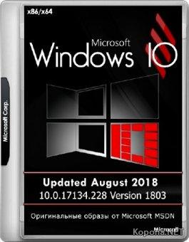Microsoft Windows 10 10.0.17134.228 Version 1803 Updated August 2018 (x86/x64/RUS)