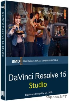 Blackmagic Design DaVinci Resolve Studio 15.0.1.3
