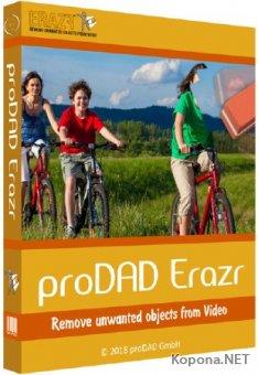 proDAD Erazr 1.5.61.1