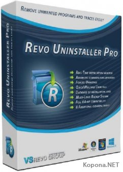 Revo Uninstaller Pro 4.0.0 RePack & Portable