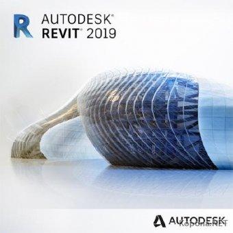 Autodesk Revit 2019.1