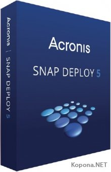 Acronis Snap Deploy 5.0.1780 + BootCD