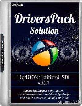 DriversPack Solution c400's Edition SDI v.18.7 (x86/x64/RUS)