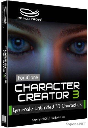 Reallusion Character Creator 3 01 1016 1 Pipeline » Скачать