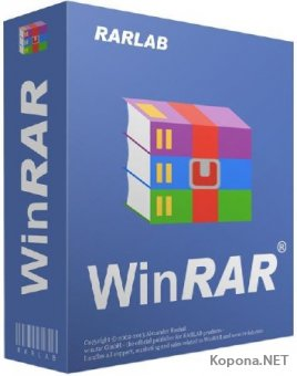 WinRAR 5.61 Final + Portable