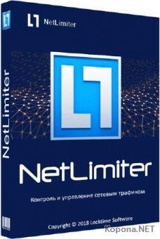 NetLimiter Pro 4.0.38.0 Enterprise