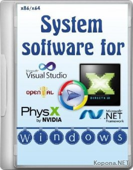 System software for Windows 3.2.3