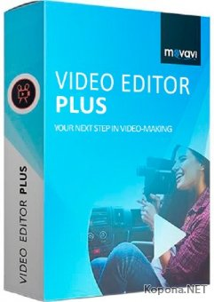 Movavi Video Editor Plus 15.0.0 Portable