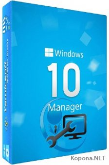 Windows 10 Manager 2.3.6 + Portable