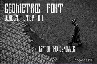 Шрифт Direct Step 0.1