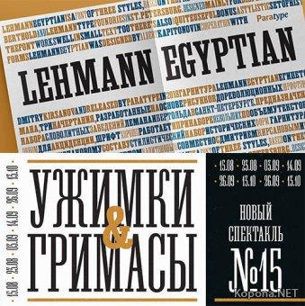 Семейство шрифтов Lehmann Egyptian