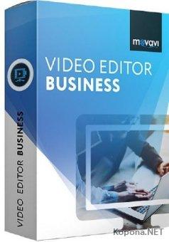 Movavi Video Editor Business 15.0.0
