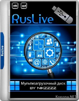 RusLive by Nikzzzz 2018.10.17 (RUS/ENG)