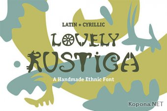 Шрифт Lovely Rustica