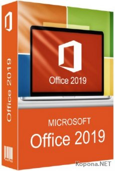 Microsoft Office 2016-2019 16.0.10827.20181 by m0nkrus (x86/x64/RUS/ENG)