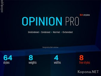 Семейство шрифтов Opinion Pro