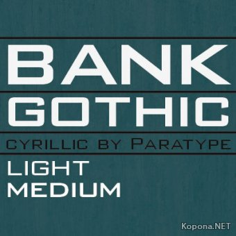 Шрифт Bank Gothic