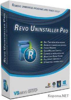 Revo Uninstaller Pro 4.0.1 + Portable