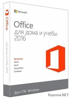 Microsoft Office 2016 Professional Plus / Standard 16.0.4771.1000 RePack by KpoJIuK (2018.11)