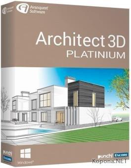 Avanquest Architect 3D Platinum 20.0.0.1022