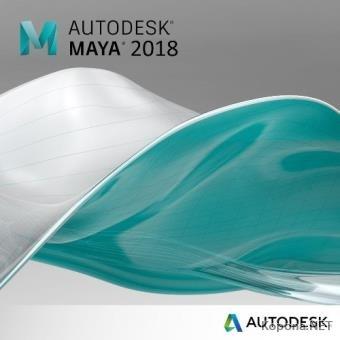 Autodesk Maya 2018.5