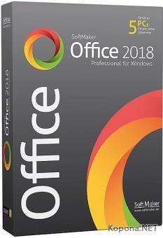SoftMaker Office Professional 2018 Rev 942.1129