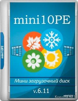mini10PE 6.11 (RUS/2018)