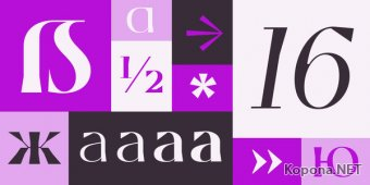 Шрифт Celaraz